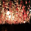 Bloemenplafond Banner
